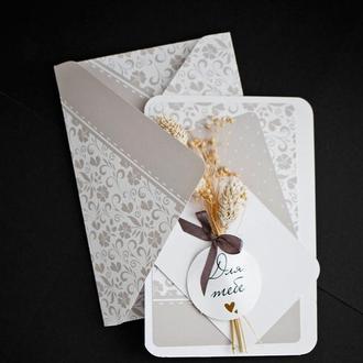 Весільний конверт для грошей та листівка
