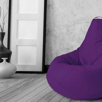 Кресло мешок груша KOMERS Фиолетовый