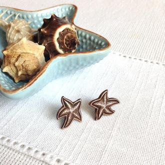 """Серьги-гвоздики """"морские звезды"""""""