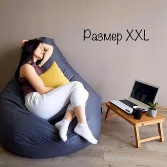 Кресло Мешок груша XXL