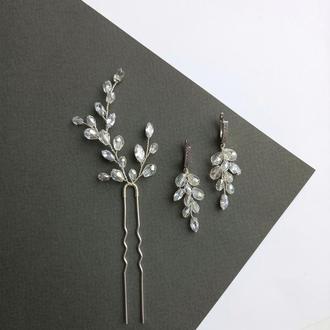 Комплект украшений для невесты