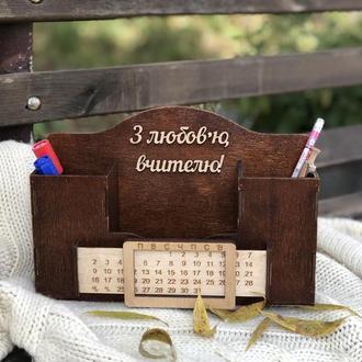 Деревянный органайзер с вечным календарем, подарок учителю