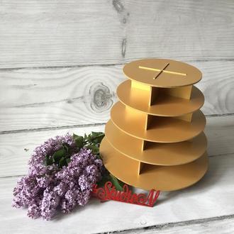 Макарунница- подставка 5 ярусов 30х31 см для макарун,каптейков,кексов и тортика