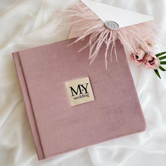 Книга побажань на весілля