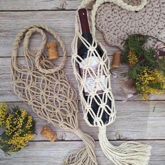 Сумка для вина, Авоська, Эко сумка, Сумка для бутылки, Авоська для бутылки, Макраме авоська