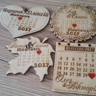 """Магнитик """"Save the date"""""""