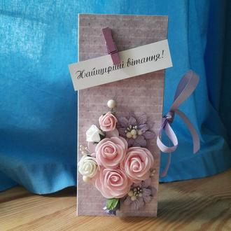 Шоколадница открытка на День Валентина 8 марта День Рождения Подарок для Девушки Маме Бабушке