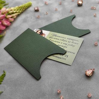 Міні конверти для візиток з дизайнерського паперу, в асортименті.