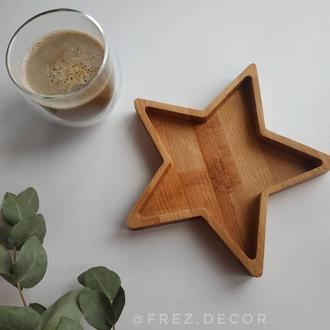 Тарелка Звезда