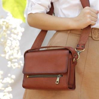 """Шкіряна жіноча сумочка через плече коричнева """"Азалія"""""""