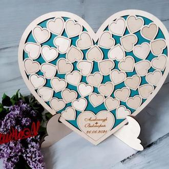 Книга пожеланий в форме сердца именная 42х37 см.