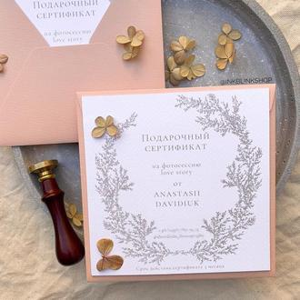 Подарочный сертификат 4 штуки для фотографа готовый дизайн квадратный