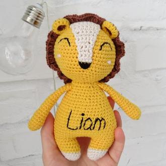 Лев игрушка вязаная из хлопка, именная мягкая игрушка подарок мальчику на рождение, на годик