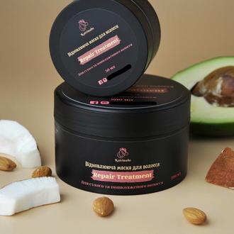 Відновлююча маска для волосся з рослинним кератином, оліями авокадо, мигдалю та кокосу