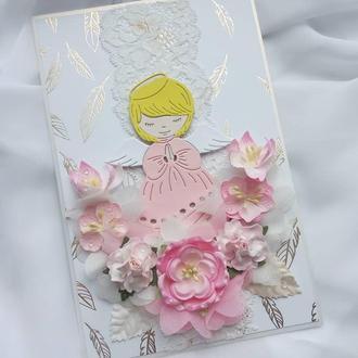 Детская открытка, открытка на Крещение, открытка на День Ангела, открытка на рождение девочки