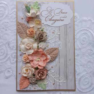 """Открытка """"С Днём Свадьбы"""", конверт для денег, конверт на свадьбу, открытка на свадьбу"""