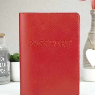 Обложка на паспорт кожаная HC-10 (красная)
