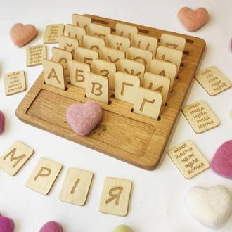 Украинский алфавит, обучающие карточки с буквами и словами, Монтессори ресурс для изучения букв