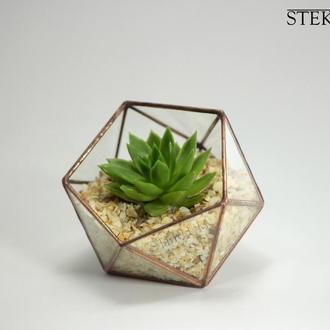 Горшочек геометрический №7 micro + набор для посадки растений