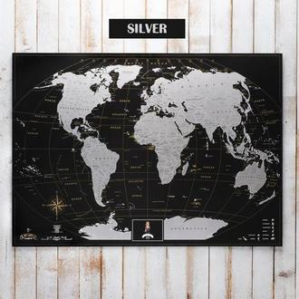 Скретч карта мира My Map Black edition silver