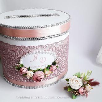 Свадебная казна. Скринька для конвертыв на весілля