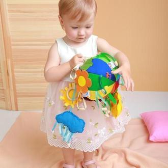 Развивающий мячик для самых маленьких, развивающий шар