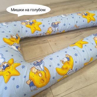 U образная подушка для беременных, подушка обнимашка Подкова U образная