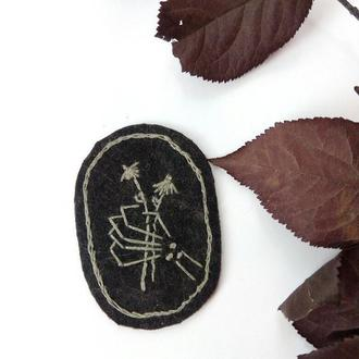 Скелетик вышивка/ патч/ значки на одежду
