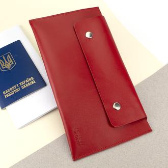 Тревел-конверт для путешествий  кожаный на кнопках HC красный
