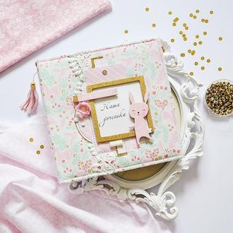 Альбом для девочки, беби-бук, альбом с зайчиком, розовый альбом для новорожденной, инстабук, фотобук