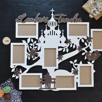 Именная семейная фоторамка часами и храмом, из дерева