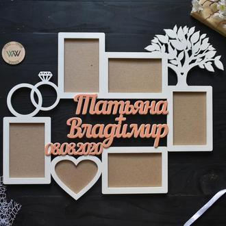 Свадебная фоторамка с именами и датой, из дерева
