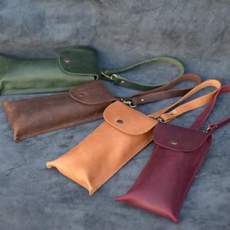Футляр для сонцезахисних окулярів що кріпиться на сумку