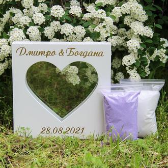 Набор для свадебной песочной церемонии,Рамка Сердце с именами