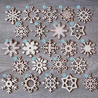 Набор из 32 снежинок на выбор + коробка