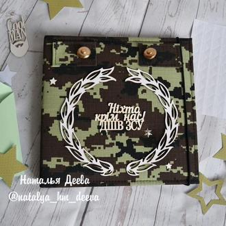 Армійський альбом, дембельский альбом