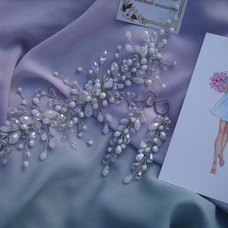Гребешок для волос, веточка для невесты, комплект свадебных украшений