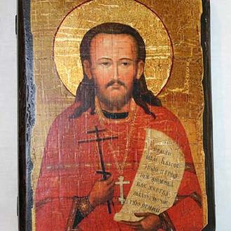 Икона под старину Священномученик Аркадий Гаряев (размер 17*23 см.)