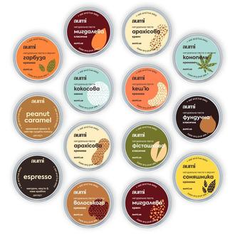 Набор ALL-14, ореховые пасты AUMI, 14шт по 50г в стекле, все наши вкусы