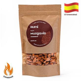 Миндаль испанский ЖАРЕНЫЙ, 1кг, сладкий сорт Guara Selected, калибр 12-14, Испания
