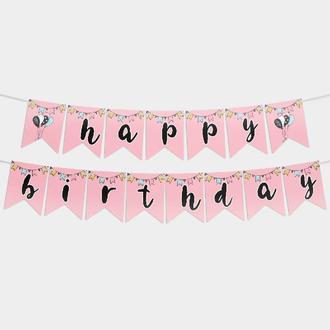 Гирлянда бумажная С днем рождения Воздушные шарики Розовая