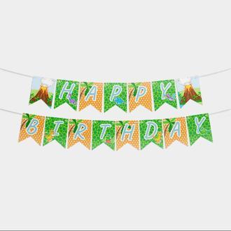 Гирлянда бумажная С днем рождения Динозавры