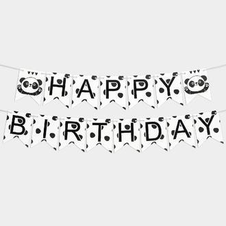 Гирлянда бумажная С днем рождения Панда