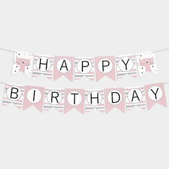 Гирлянда бумажная С днем рождения Розовая с кошечками