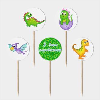 Праздничные топперы Динозавры 5 штук С днем рождения