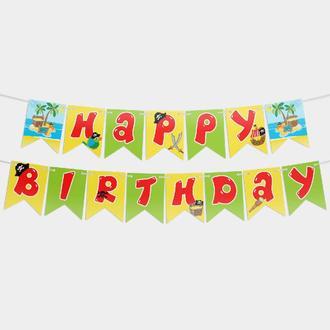 Гирлянда бумажная С днем рождения Пираты
