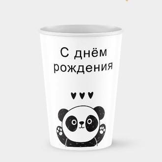 Стаканчик бумажный Панда С днем рождения