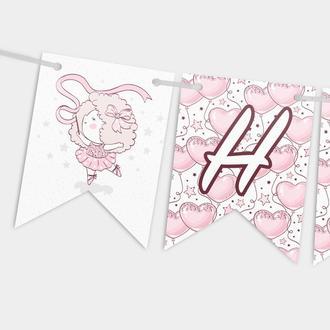 Гирлянда бумажная С днем рождения Принцеска Розовая
