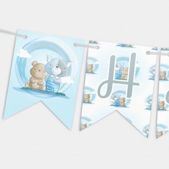 Гирлянда бумажная Голубая Животные С вашим текстом