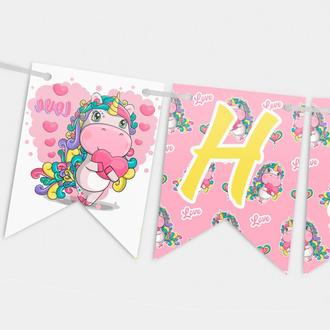 Гирлянда бумажная С днем рождения Розовая Единорог
